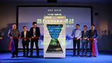 红岭创投荣获2016年度最具社会责任平台